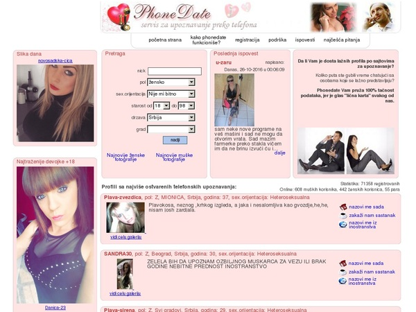 Get Free Phone Date Account