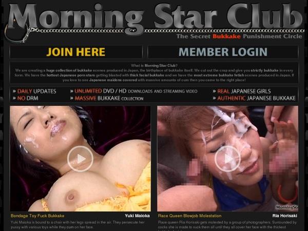 Morning Star Club Renew Password